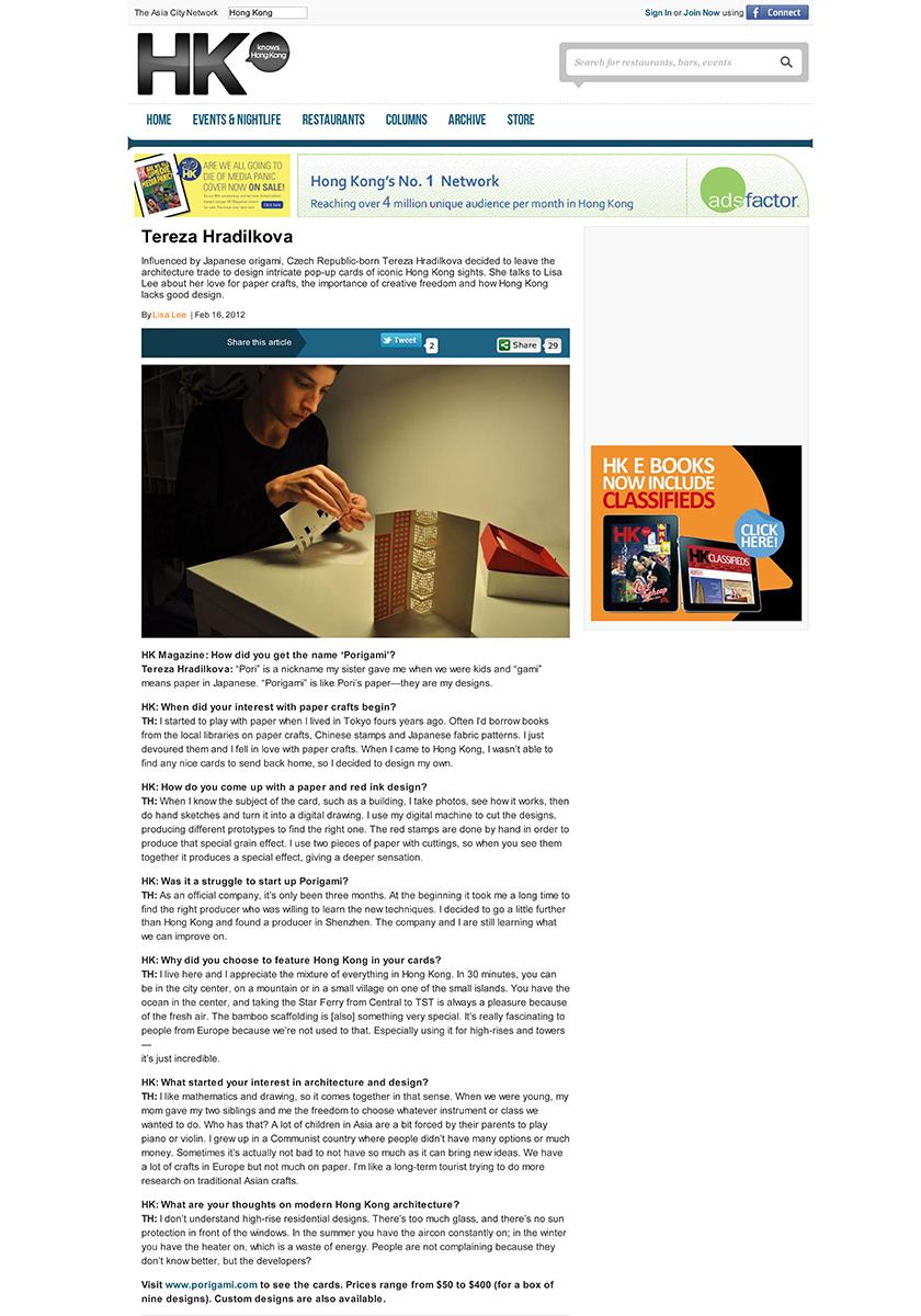 Tereza Hradilkova   HK Magazine Online
