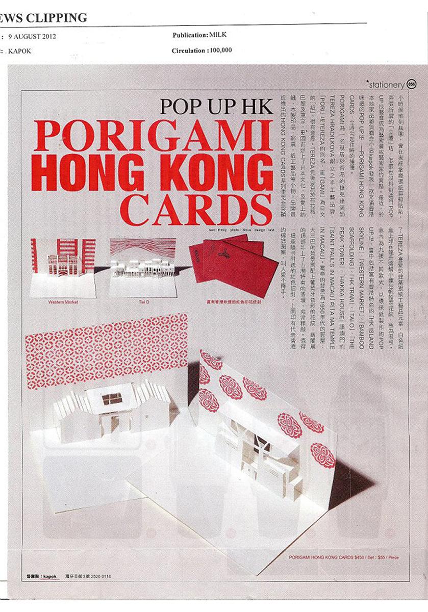 PORIGAMI_hongkong_2012